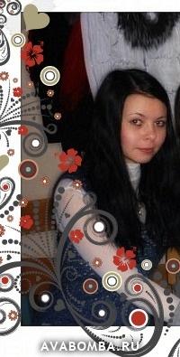 Алина Абдульманова