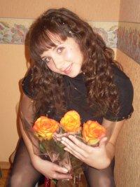 Наташа Багрова