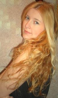 Катя Бируля