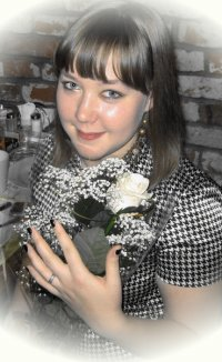 Alena Volkova