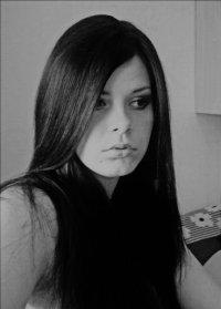 Наталья Вежнина