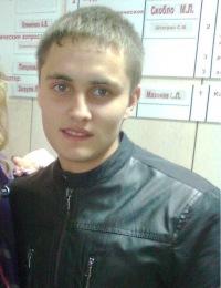 Ruslan Grigorev