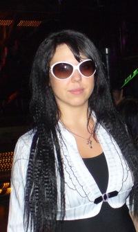 Наташа Шкурина