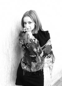 Masha Lazareva