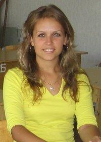 Леся Богомолова