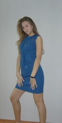 Алена Галаева