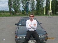 Олег Гавеля