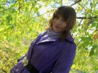Вероника Бузмакова