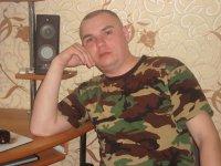 Влад Кижапкин