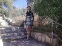 Eitan Shachar