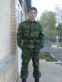 Слава Боргояков
