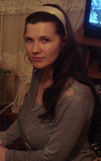 Оксана Волченкова