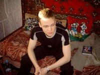 Максим Булавинов