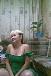 ELENA Teterina
