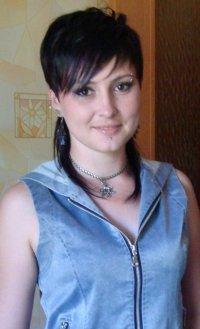 Наталья Бец