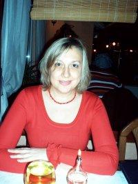 Galina Hermann