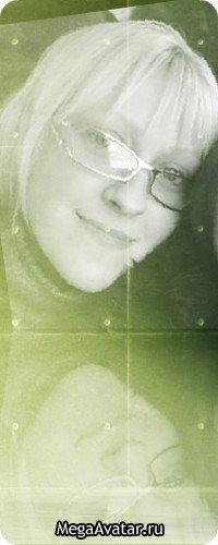Катя Водяницкая