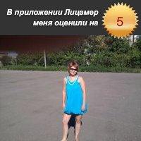 Настя Анчугова