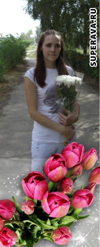 Anna Kostikova