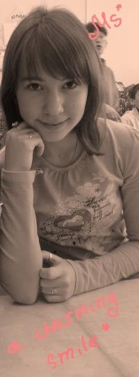 Диночка*) Ms. a charming smile*)