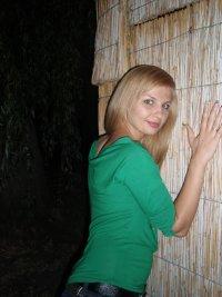 Виктория Богомаз
