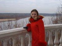Елена Вильховая