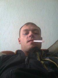 Паша Волынкин