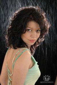 Дарина Баширова