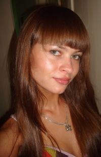 Marina Yachmeneva