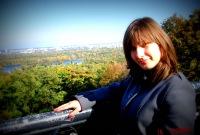Nata Danilchenko