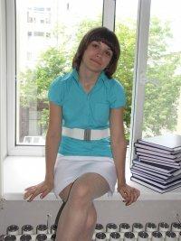 Ирина Киргинцева (Мезенцева)
