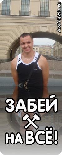 Юрий Василиу