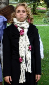 Алина Бурина