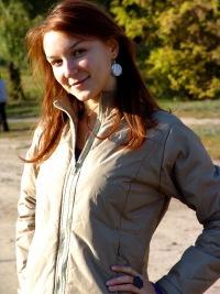 Аня Бужинская