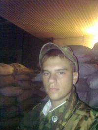 Maxim Vladimirovich