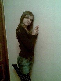 Катя Ващилина