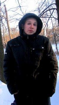 Санёк Борисов