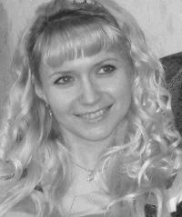 Elena Lobova