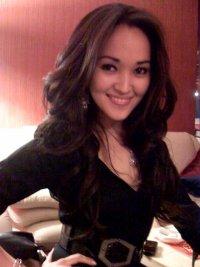 Dana Almaty