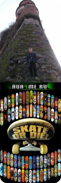 Fgd Вапв