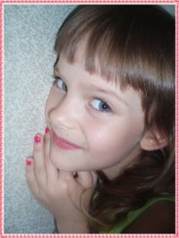 Alexis Girl