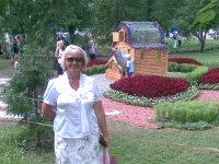 Роза Быкова (Гавриленко)