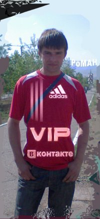 Роман Богданец