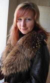 Юлия Басенко