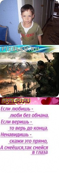 Антон Гавриченко