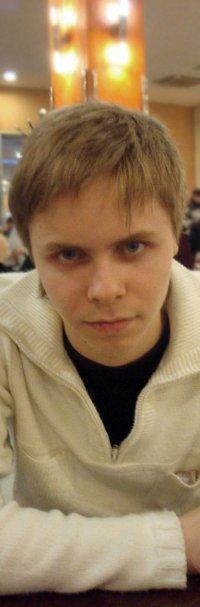 Vitaliy Gavrilov