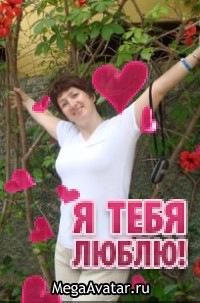 Людмила Арсланова
