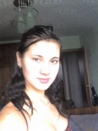 Юлия Ахмадишина