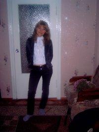 Anna Platonova