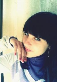 Christina Ignatova